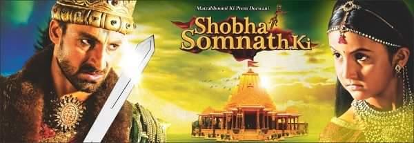 Shobha Somnath Ki Serial All Episodes list
