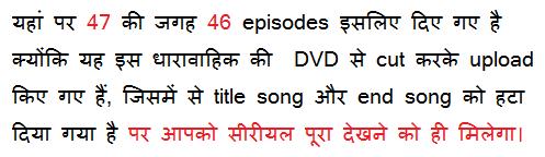 chanakya serial all episodes