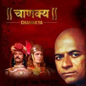 Chanakya Serial Episodes List