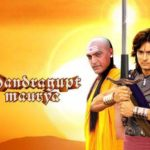 chandragupta maurya all episodes