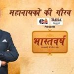 Bharatvarsh ABP News Documentary Series
