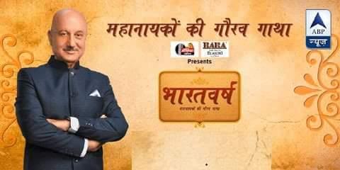 bharatvarsh abp news show