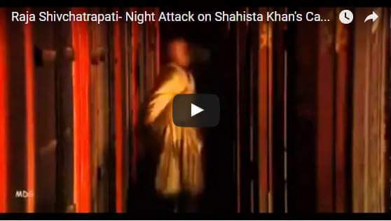 Shaista Khan Shivaji Maharaj History