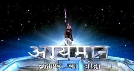 Aaryamaan Serial