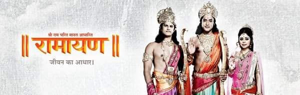 Ramayan Zee Tv All Episodes