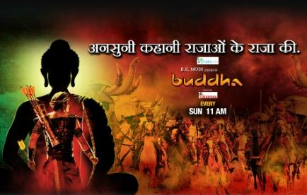 buddha serial episodes on youtube