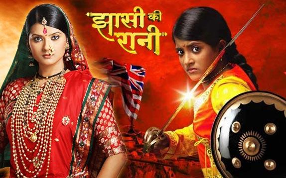 Jhansi Ki Rani Serial । All 480 Episodes Links On 1 Page