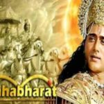 mahabharat serial youtube dd national
