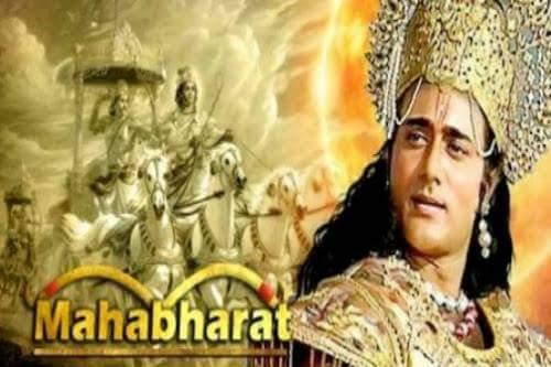 Mahabharat 1988 Episodes | Mahabharat Episode 1 To 94 Links