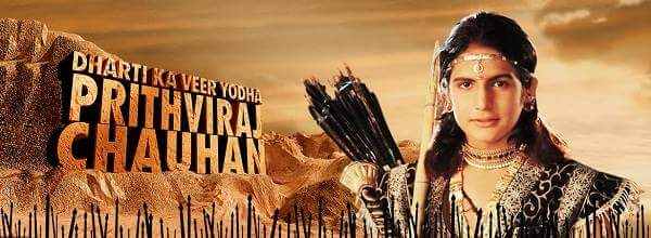 prithviraj chauhan serial all episodes