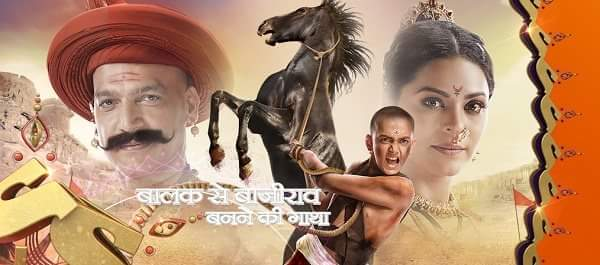 Peshwa Bajirao serial episodes list