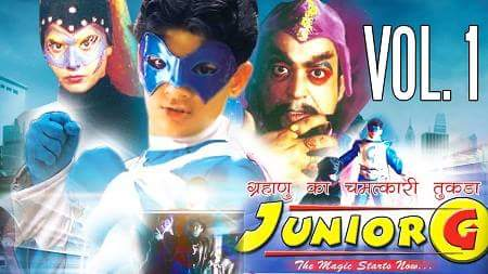Junior G serial episodes