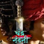 chandra nandini serial episodes