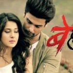 Beyhadh Serial Episodes List