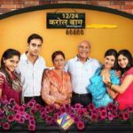 Karol Bagh Serial Episodes on YouTube
