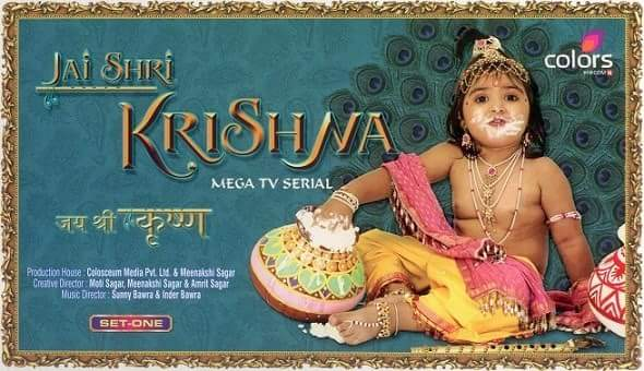 Jai Shri Krishna Serial Colors All Episodes