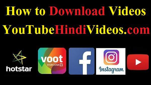 kisi bhi website se videos ko kaise download karein