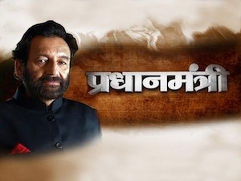 ABP News Pradhanmantri Episodes Download