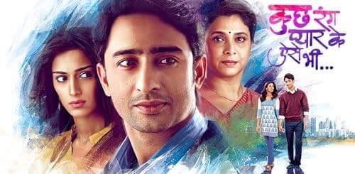 Kuch Rang Pyar Ke Aise Bhi Episodes List