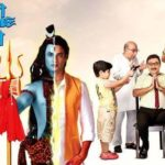 Neeli Chatri Waale Episodes List