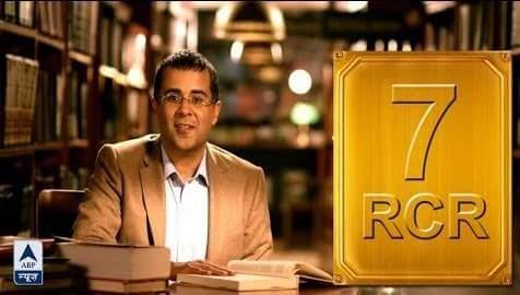 7 RCR ABP News Episodes