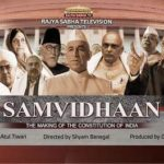 Samvidhaan Documentary Series