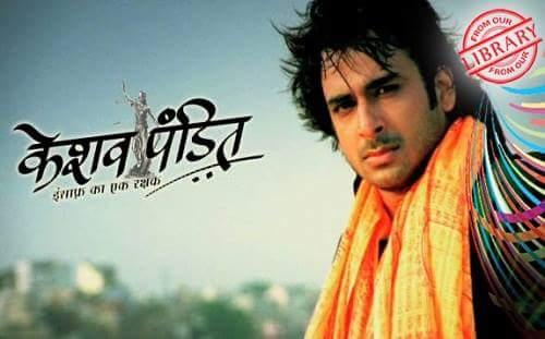 Keshav Pandit Serial Episodes