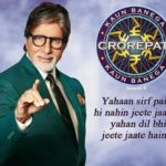 KBC Episodes 2017 | All Episodes Links on 1 Page