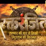 Raktranjit ABP News Documentary Series | 6 Episodes