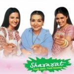 Shararat Episodes