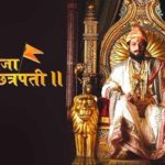 Shivaji Marathi Serial All Episodes Links on 1 Page on Hotstar.com
