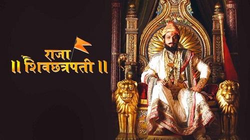 Raja Shivchatrapati Star Pravah All Episodes