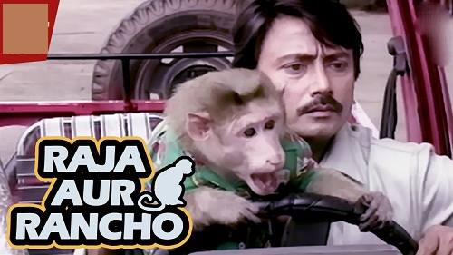 Raja Aur Rancho Serial