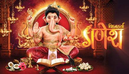 Vighnaharta Ganesh All Episodes