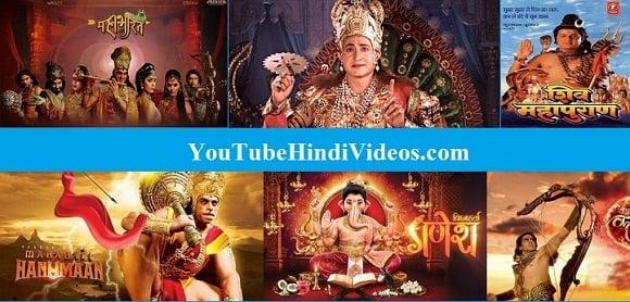 Hindi Religious Serials