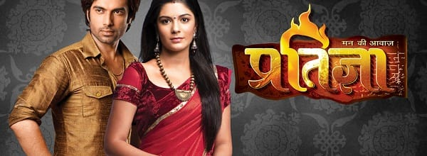 Pratigya reviews, tv serials, tv episodes, tv shows, story.