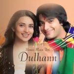 Banu Main Teri Dulhan Episodes