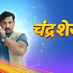 Chandrashekhar Star Bharat Serial Episodes