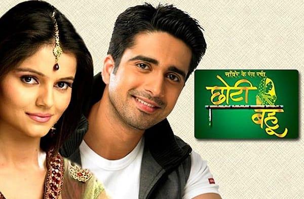 Chotti Bahu Episodes