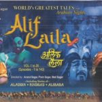Alif Laila All Episodes