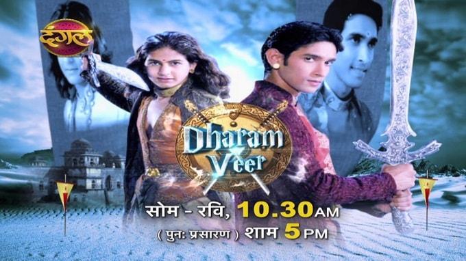 Dharam Veer TV Series