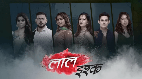 Laal Ishq Episodes