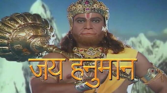 Jai Hanuman Serial Episodes