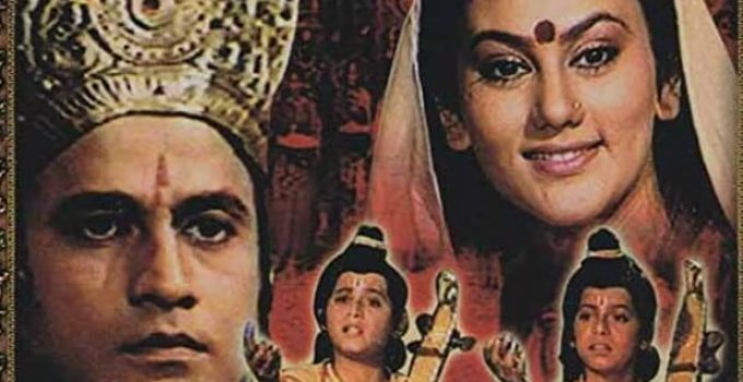 Luv Kush Uttar Ramayan All Episodes