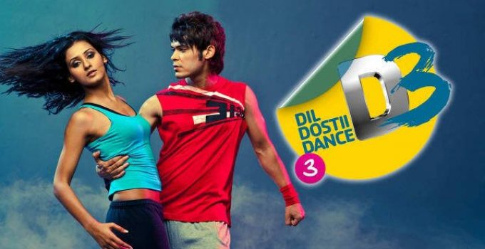 Dil Dosti Dance All Episodes