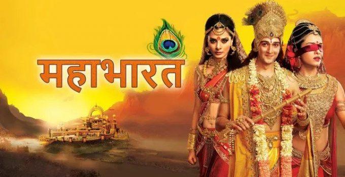 Mahabharat 2013 Full Episodes