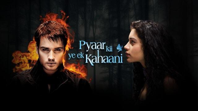 Pyaar Ki Yeh Ek Kahani All Episodes