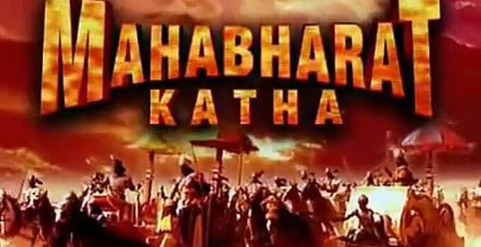 Mahabharat Katha All Episodes