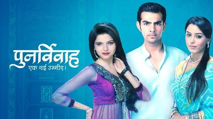 Punar Vivah Ek Nayi Umeed All Episodes